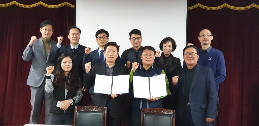 20191203직훈공동협약서15.jpg