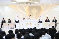지난 1일 신천지예수교 과천교회에서 열린 송구영신 예배.JPG
