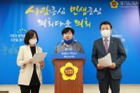 200827더민주당,경기지방고용노동청촉구논평사진.jpg