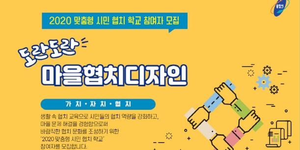 한국노동교육신문 / 포토뉴스